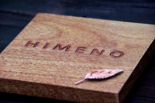 himeno1