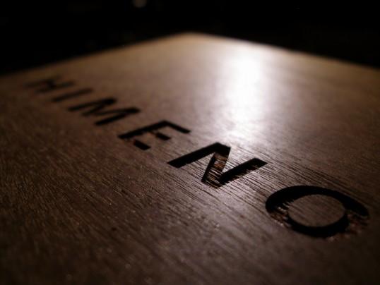 himeno3