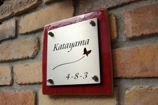 katayamaFS