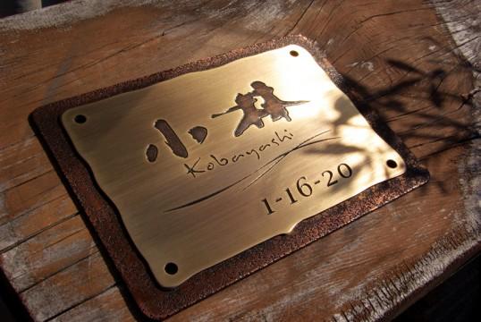 kobayashi銅2014