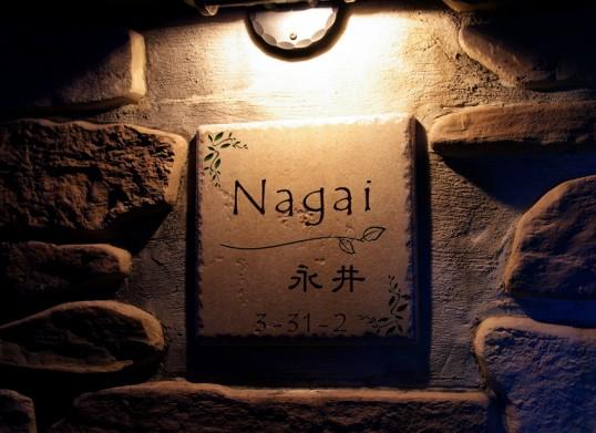 nagaiH