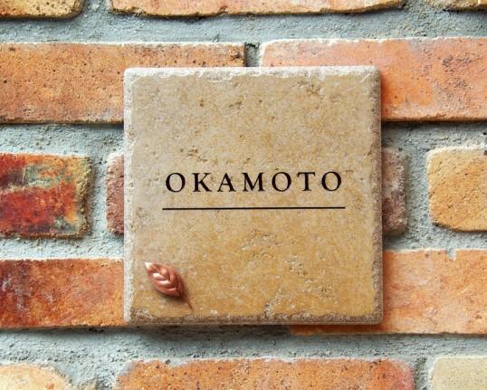 okamoto2