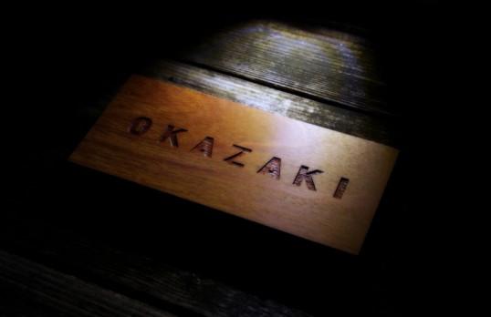 okazaki3