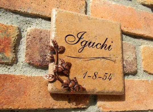 iguchi3