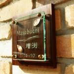masubuchi
