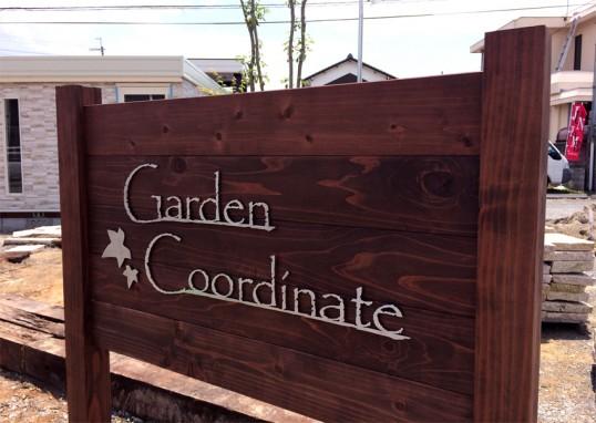 gardenC4