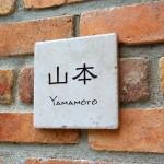 yamamotoA