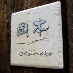 okamotoN3