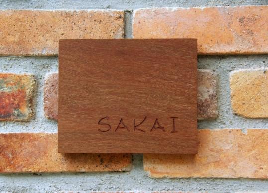 sakai1