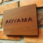 aoyamawood3