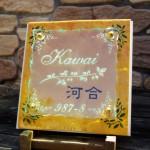 kawaiFS4
