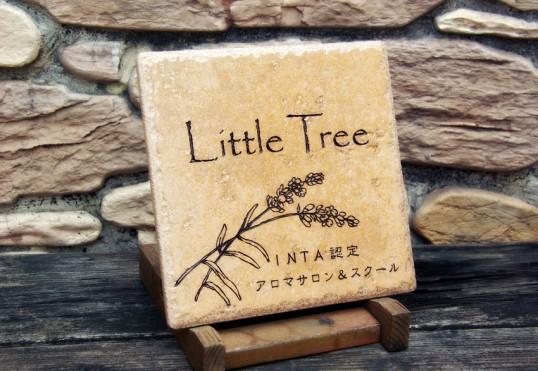 littletree2
