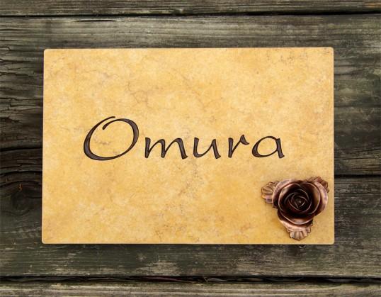 omura2