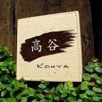 kohya