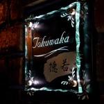 tokuwakaFSLED1