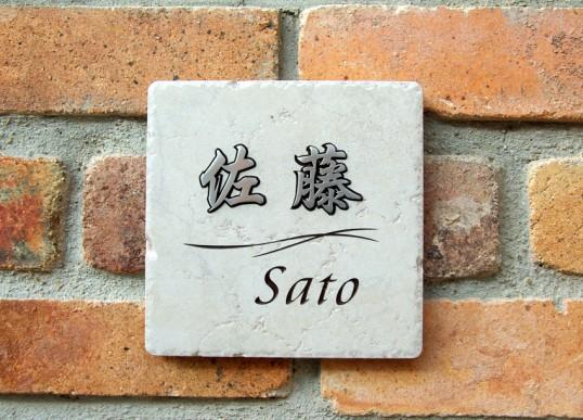 satoY1