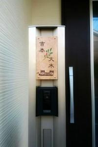 機能門柱 施工写真
