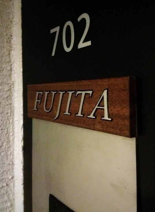 fujitawood6