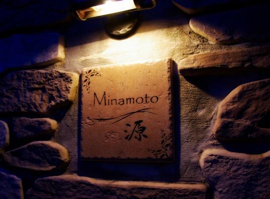 minamoto4