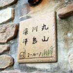 kawashima1