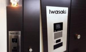 iwasaki施工