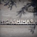 higashihara4