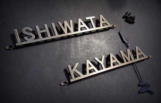 kayama2