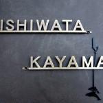 sakurayama1