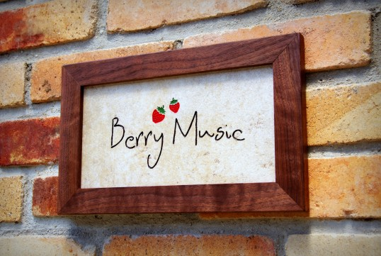 berrymusic