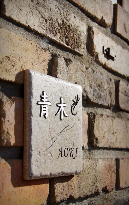 aokiR2