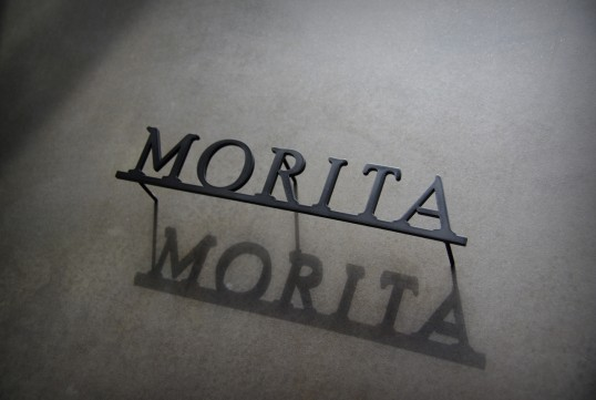 moritaLINE1