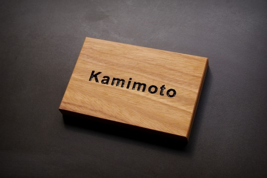 kamimoto2