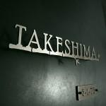 takeshimaA4