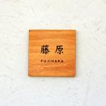 fujiharaA4
