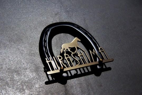 蹄鉄の表札