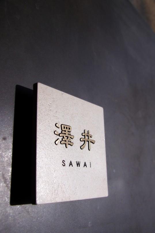 sawaiY4
