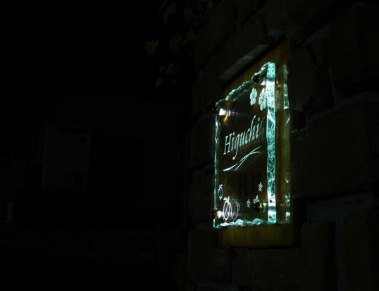 Free-Style表札LED