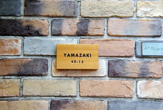 yamazakiA1