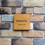 nakataE