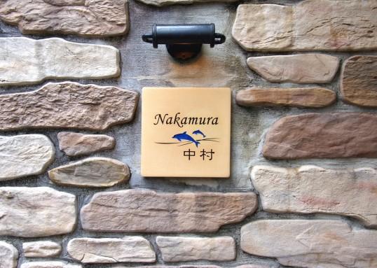 nakamuraI