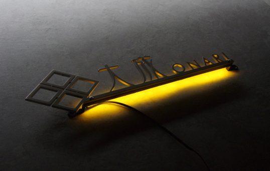 家紋デザイン LED仕様