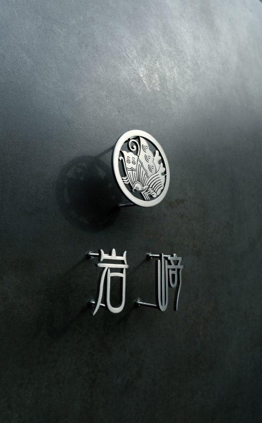 家紋デザイン