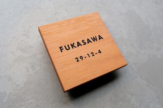 fukasawa2