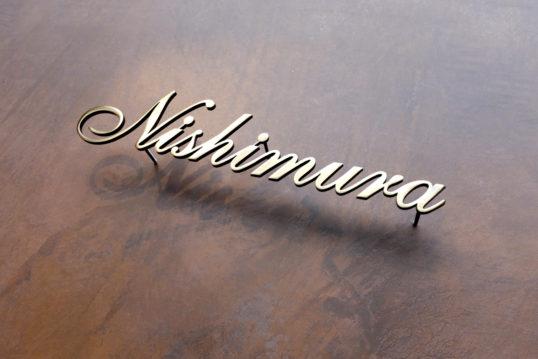 nishimuraRe1