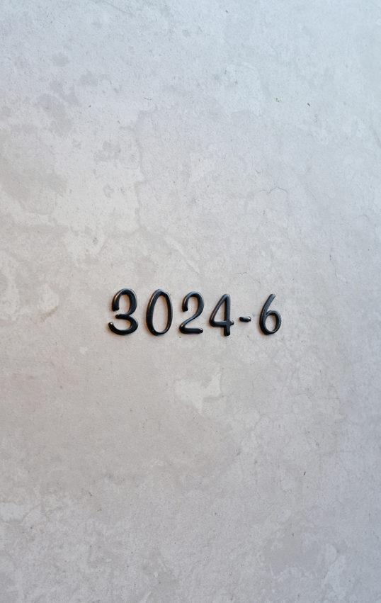 オスポール用ハウスナンバー